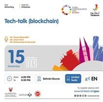 Tech-talk (blockchain)