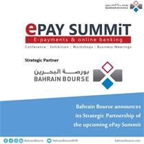 e-Pay Summit