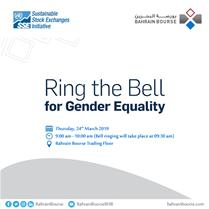 Ring the Bell for Gender Equality