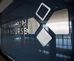 Bahrain Bourse lists BD300 Million Government Development Bond – 12th Issue