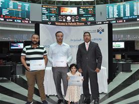 Bahrain Bourse Holds Draw for September's Quiz
