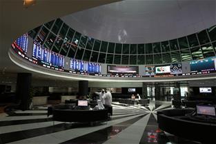 Bahrain Bourse Approves BIM Fees
