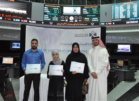 Bahrain Bourse Holds Draw for October's Quiz