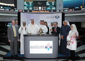Eskan Bank REIT Units Commence Trading on Bahrain Bourse