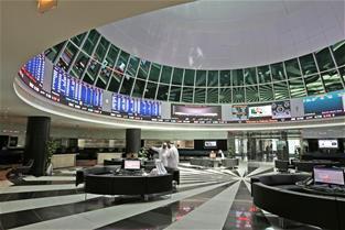 Bahrain Bourse Lists 4 Treasury Bill Issues and Short-Term Islamic Lease (Ijarah) Sukuk worth BD201 million