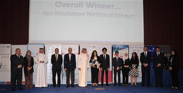 Bahrain Bourse holds 2016-2017 TradeQuest Ceremony and Ibn Khuldoon National School Wins First Place with a Reward of BD5,000