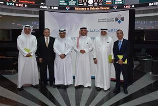Bahrain Investment Market looks to attract ICT companies