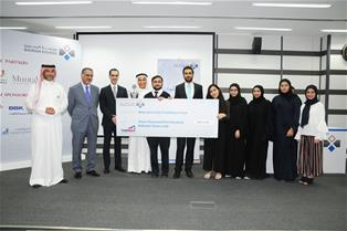 Bahrain Bourse holds 2016-2017 TradeQuest Ceremony for Universities and Ahlia University Wins First Place with a Reward of BD3,500