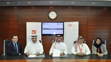 Bahrain Clear Becomes the Share Registrar for Bahrain Duty Free's Shares