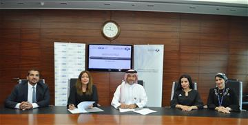 SICO Appointed as Authorized Sponsor on Bahrain Investment Market