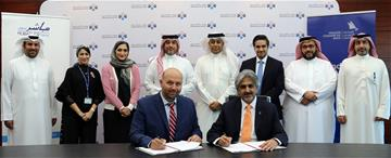 "Bahrain Bourse Launches the ""Bahrain Trade"" Service Platform"