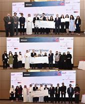 Under the Patronage of the Minister of Industry, Commerce, & Tourism Bahrain Bourse Honors TradeQuest Top Finalists for 2017-2018