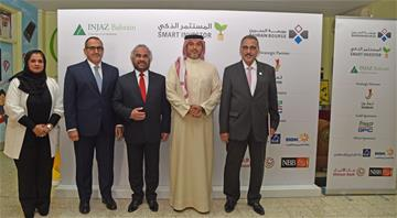"Bahrain  Bourse Launches ""SMART INVESTOR"" Program in collaboration with INJAZ Bahrain"