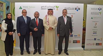 بورصة البحرين تطلق برنامج المستثمر الذكي بالتعاون مع إنجاز البحرين