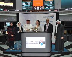 Bahrain Bourse and BIBF Collaborate to promote Trading Skills