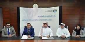 Bahrain Bourse Becomes the Share Registrar for Bahrain Flour Company's (Al-Matahin) Shares