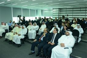 Bahrain Investment Market Can Help Companies Diversify their Products and Services