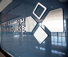Bahrain Bourse Lists 10 Treasury Bill Issues and Short-Term Islamic Lease (Ijarah) Sukuk worth BD542 Million