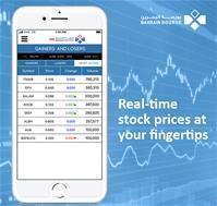 Bahrain Bourse Launches its Mobile App