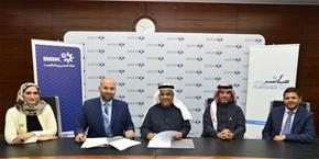 "BBK Signs an Agreement with Mubasher Financial Services to Provide ""Bahrain Trade"" Platform"