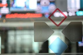 Bahrain Bourse Lists 6 Treasury Bill Issues worth BD385 million
