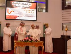 Bahrain Clear and Muscat Clearing & Depository Signs a Cooperation Agreement  to Ease Investor Access During IPOs