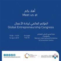 Global Entrepreneurship Congress 2019