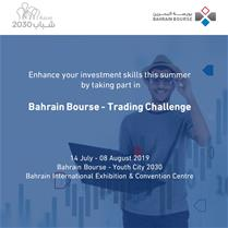 Bahrain Bourse - Trading Challenge