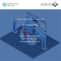 CFA Careers Day
