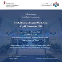 MEIRA Bahrain Chapter Workshop:  Key IR Themes for 2020