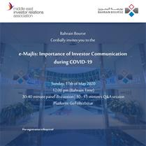 e-Majlis: Importance of Investor Communication  during COVID-19