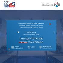 الحفل الختامي عن بعد لبرنامج تحدي التداول الاستثماري 2019-2020
