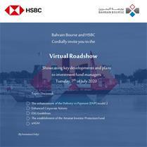 جولة بورصة البحرين الترويجية عبر تقنية الاتصال المرئي