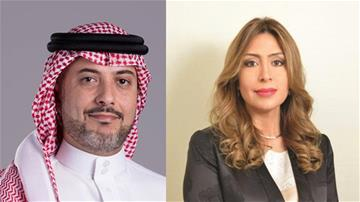 """To Offer Online Real-Time Trading  """"SICO LIVE"""" Solution Joins """"Bahrain Trade"""" Network"""