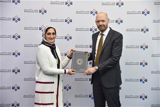 "Ahli United Bank Silver Sponsor of Bahrain Bourse's 2nd Edition of the ""Smart Investor"" Program"