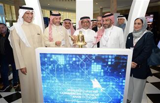 KHCB Inaugurates 'Khaleeji eTrade' platform