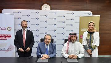 "Ithmaar Holding Silver Sponsor of Bahrain Bourse's 2nd Edition of the ""Smart Investor"" Program"