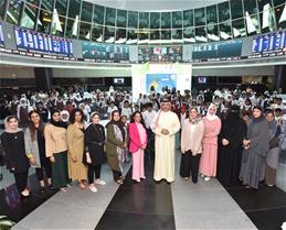 Bahrain Bourse Holds 2018-2019 Smart Investor Final Event