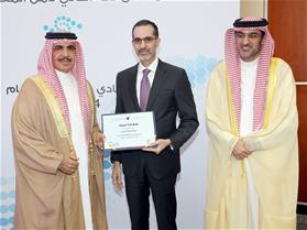 Bahrain Bourse Recognized as the First Semi-Government Entity to Receive 3rd Level (Outstanding) in Information Security Forum 'Thiqa'