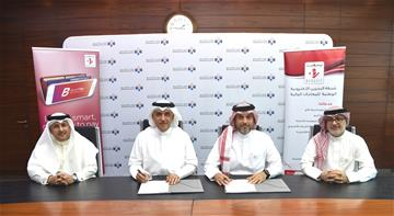 Bahrain Clear joins BENEFIT's EFTS System