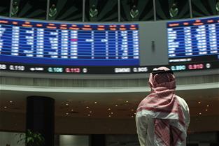 Bahrain Bourse Lists BD300 Million Government Development Bond – 18th Issue