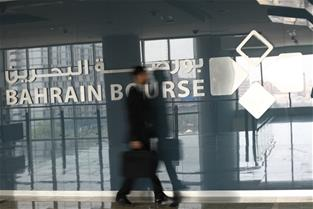 Commencement of Subscription in the 21st Issue of the Government Development Bond through Bahrain Bourse