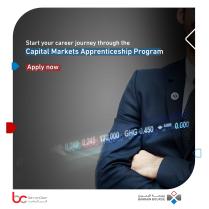 Bahrain Bourse Kicks-Off First Edition of the Capital Markets Apprenticeship Program
