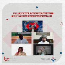Bahrain Bourse & Bahrain Clear participate in HSBC Markets and Securities Services: MENAT Virtual Forum as part of its Roadshow Outreach