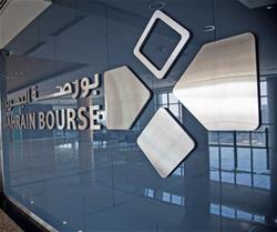 بدء الاكتتاب المباشر في الإصدار رقم (24) لسندات التنمية الحكومية من خلال بورصة البحرين