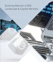 بورصة البحرين تطلق مطبوعة الاستدامة المالية بالتعاون مع HSBC البحرين