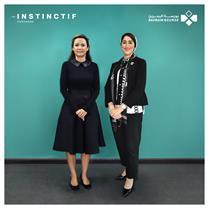 'بورصة البحرين' تتعاون مع ' إنستنكتيف بارتنرز' لتطوير أفضل ممارسات علاقات المستثمرين بين الشركات المدرجة