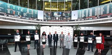 Bahrain Bourse Holds Graduation Ceremony for the First Cohort of the Capital Markets Apprenticeship Program Graduates