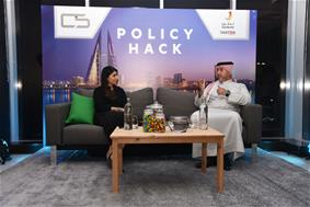 With the attendance of the Minister of Industry, Commerce & Tourism, C5 Accelerate hosts Bahrain Bourse as part of their Policy Hack Series