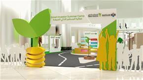 Bahrain Bourse Kicks-off Smart Investor Summer Event